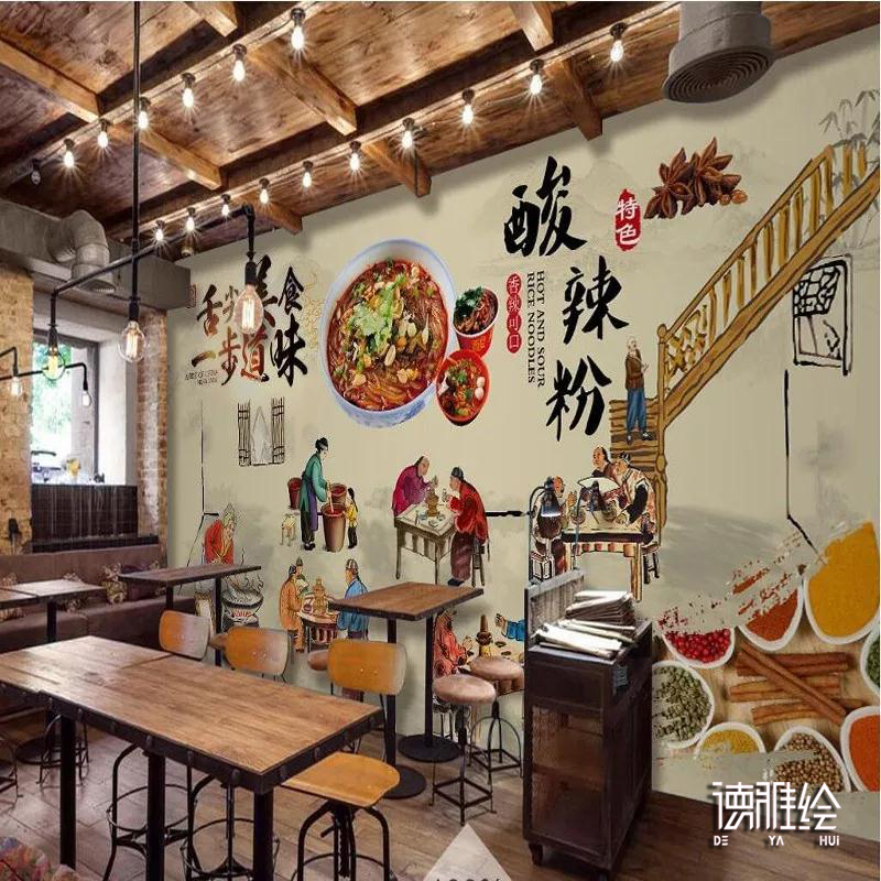 手绘墙-汉堡店面手绘墙设计效果图